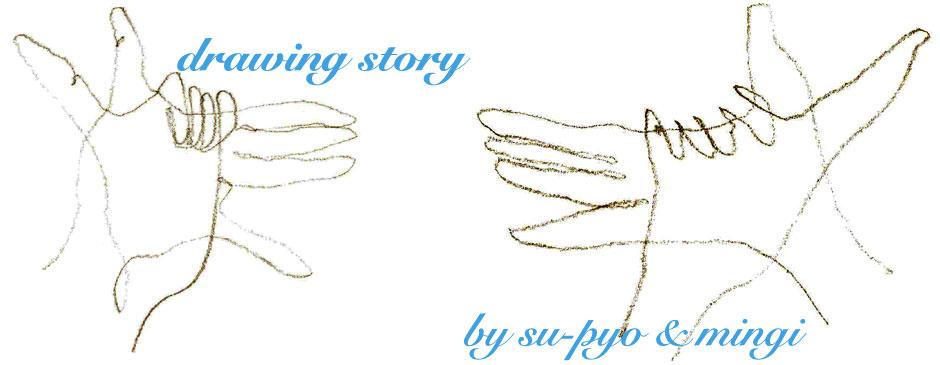 copy-logotest2.jpg